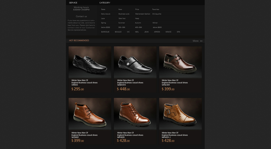 shoe-overview-1s.jpg